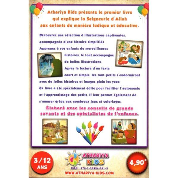 histoire-du-soir-allah-est-mon-seigneur-atharita-kids-verso