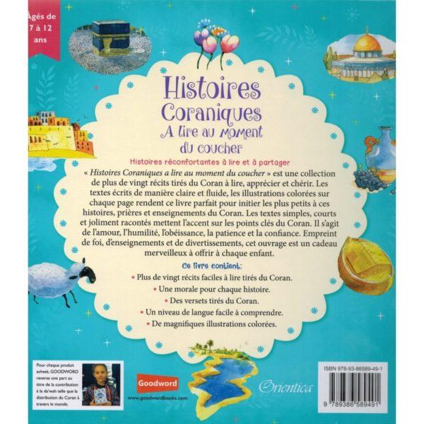 histoires-coraniques-a-lire-au-moment-du-coucher-histoires-reconfortantes-a-lire-et-a-partager-saniyasnain-khan-goodword