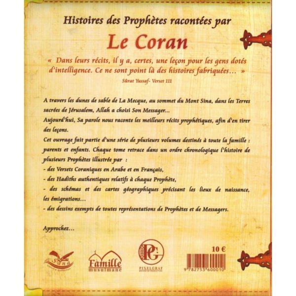 histoires-des-prophetes-racontees-par-le-coran-muhammad-tome-9-verso