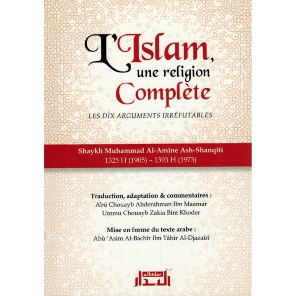 islam-une-religion-complete-dix-arguments-irrefutables-shaykh-ash-shanqiti.jpg