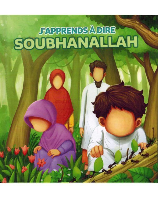 j-apprends-a-dire-subhanallah-muslimkid.jpg