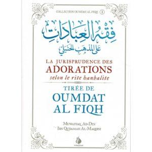 jurisprudence-adorations-selon-rite-hanbalite-omdat-al-fiqh.jpg