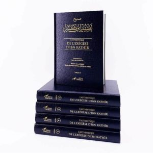 l-authentique-de-l-exegese-d-ibn-kathir-sahih-tafsir-ibn-kathir-5-volumes-editions-tawbah.jpg