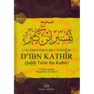 l-authentique-de-l-exegese-du-coran-ennour-un-volume