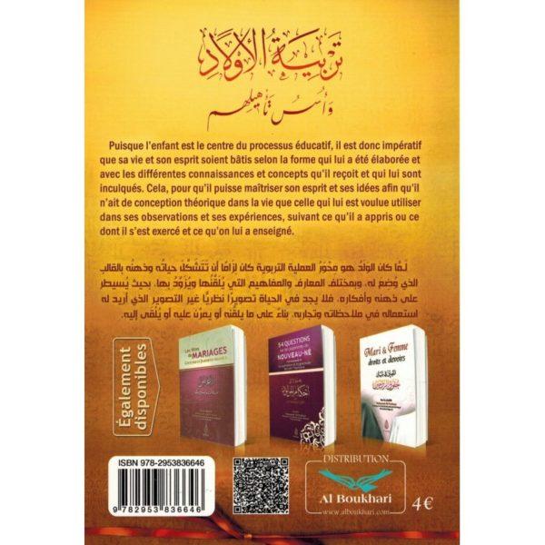 l-education-des-enfants-et-la-base-de-leur-formation-shaykh-ferkous-ibn-badis-verso