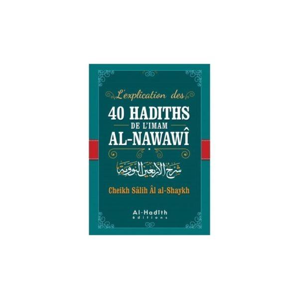 l-explication-des-40-hadiths-de-l-imam-al-nawawi-shaykh-salih-al-ash-shaykh-al-hadith.jpg