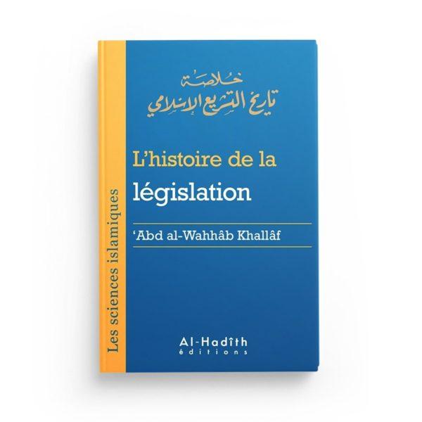 l-histoire-de-la-legislation-abd-al-wahhab-khallaf-collection-sciences-islamiques-editions-al-hadith