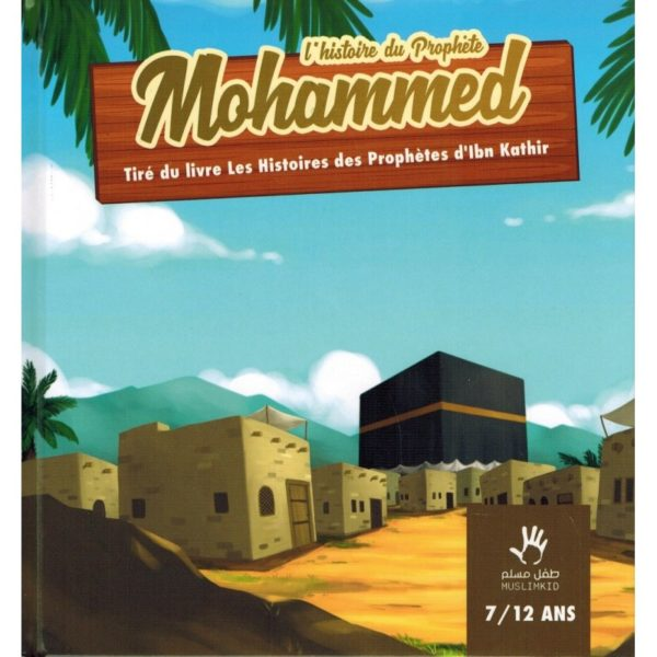 l-histoire-du-prophete-mohammed-7-12-ans-ibn-kathir-muslimkid