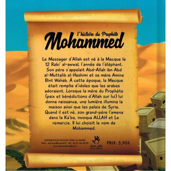 l-histoire-du-prophete-mohammed-7-12-ans-ibn-kathir-muslimkid-verso