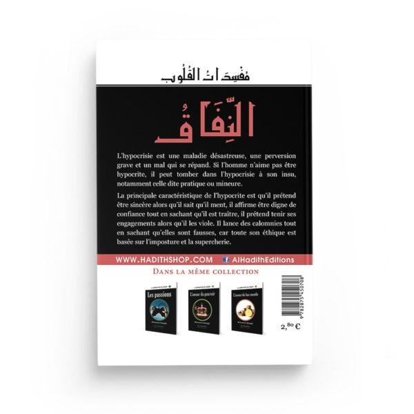 l-hypocrisie-muhammad-al-munajjid-editions-al-hadith (1)