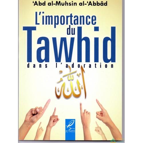 l-importance-du-tawhid-dans-l-adoration.jpg
