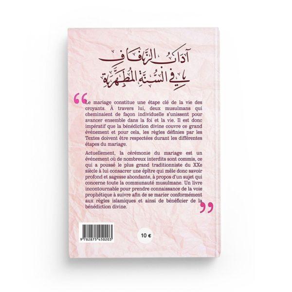 la-ceremonie-du-mariage-cheikh-al-albani-editions-maison-de-la-sagesse-verso