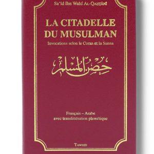 la-citadelle-du-musulman-arabe-francais-phonetique-edition-tawhid.jpg