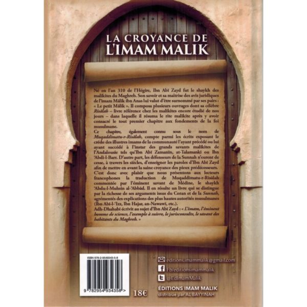 la-croyance-de-l-imam-malik-exposee-par-ibn-abi-zayd-al-qayrawani (1)