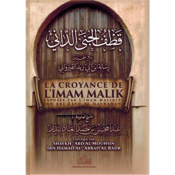 la-croyance-de-l-imam-malik-exposee-par-ibn-abi-zayd-al-qayrawani