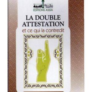 la-double-attestation-et-ce-qui-la-contredit-edition-assia.jpg