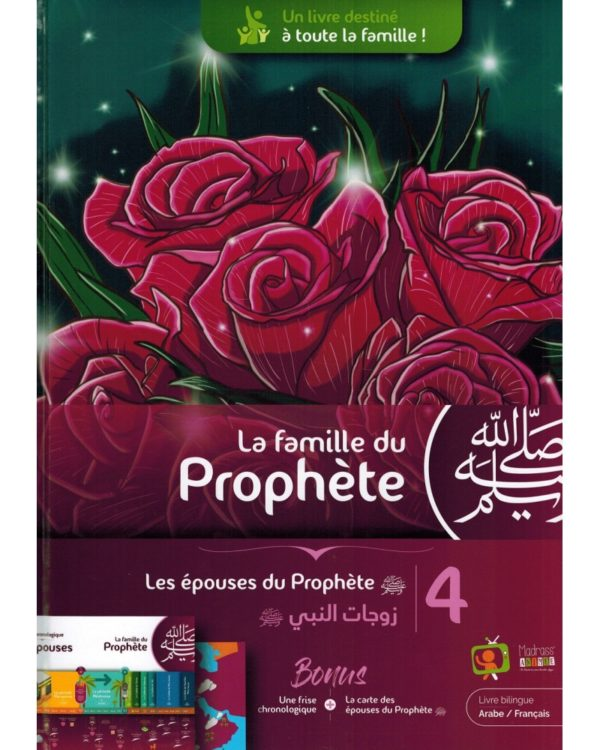 la-famille-du-prophete-tome-4-les-epouses-du-prophete-madrassanimee