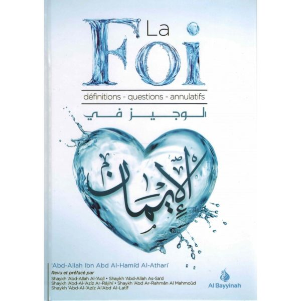 la-foi-definitions-questions-annulatifs-abd-allah-al-athari-al-bayyinah.jpg