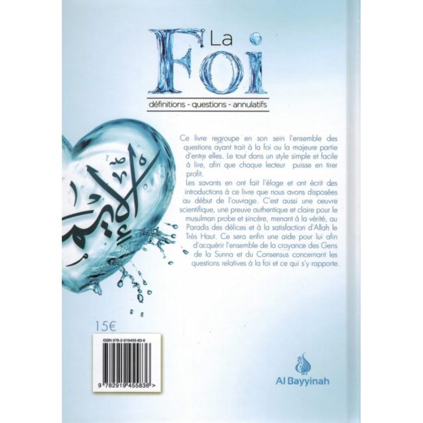 la-foi-definitions-questions-annulatifs-abd-allah-al-athari-al-bayyinah-verso.jpg