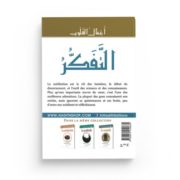 la-meditation-muhammad-al-munajjid-collection-munajjid-editions-al-hadith (1)