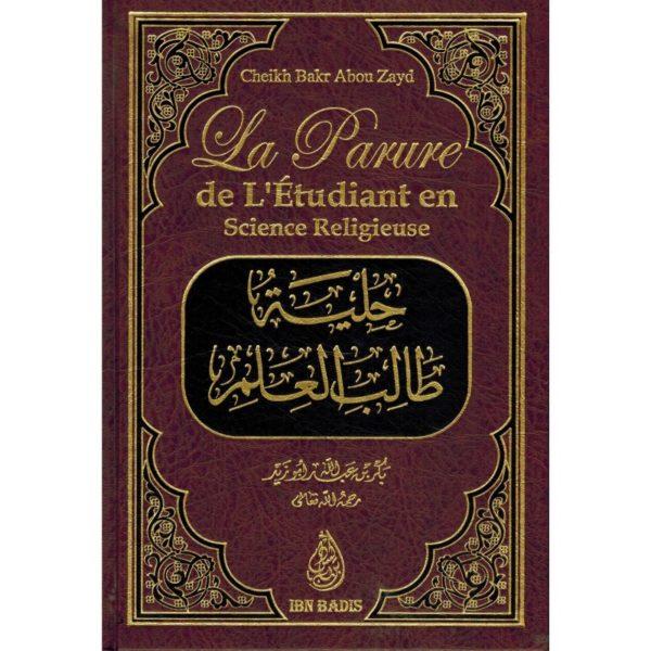 la-parure-de-l-etudiant-en-science-religieuse-ibn-badis.jpg