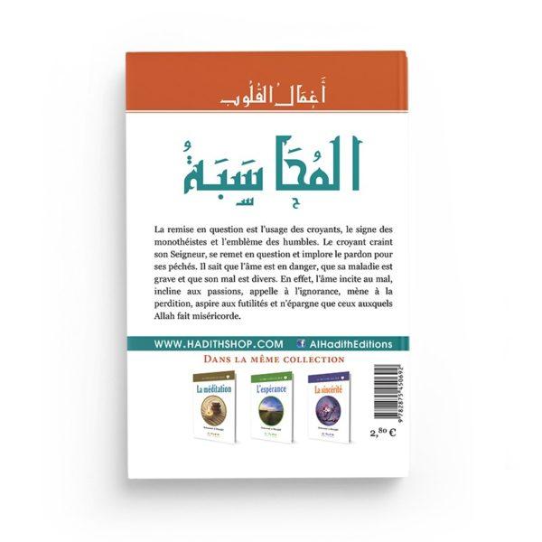 la-remise-en-question-muhammad-al-munajjid-collection-munajjid-editions-al-hadith (1)