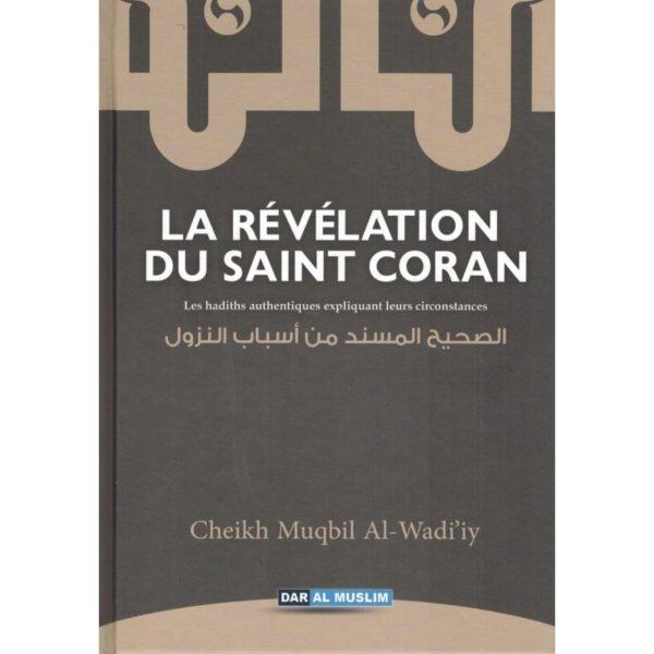 la-revelation-du-saint-coran-shaykh-muqbil-al-wadi-y-dar-al-muslim.jpg