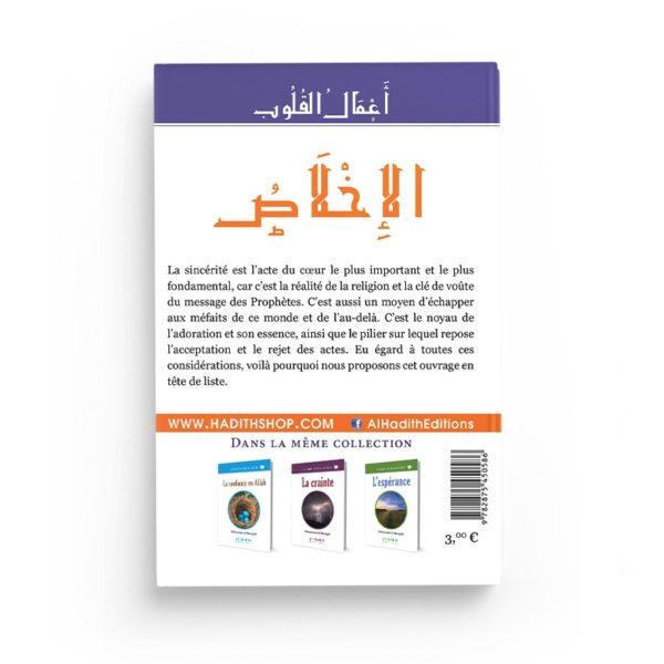la-sincerite-muhammad-al-munajjid-collection-munajjid-editions-al-hadith (3)
