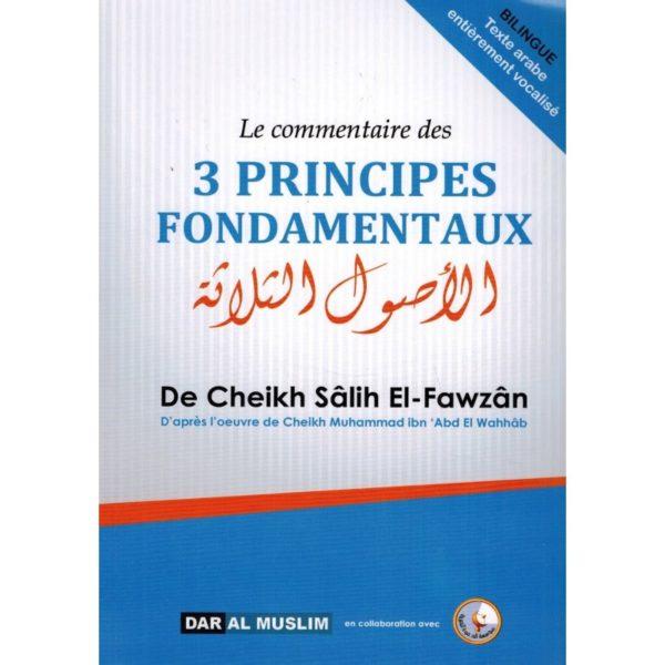 le-commentaire-des-3-principes-fondamentaux-shaykh-al-fawzan-souple-dar-al-muslim.jpg