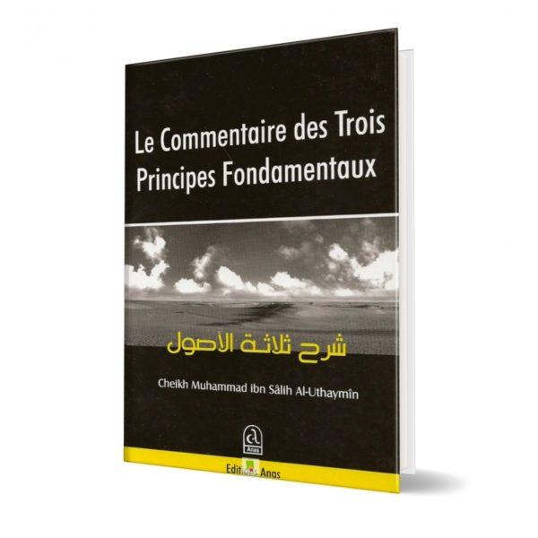 le-commentaire-des-trois-principes-fondamentaux-editions-anas.jpg
