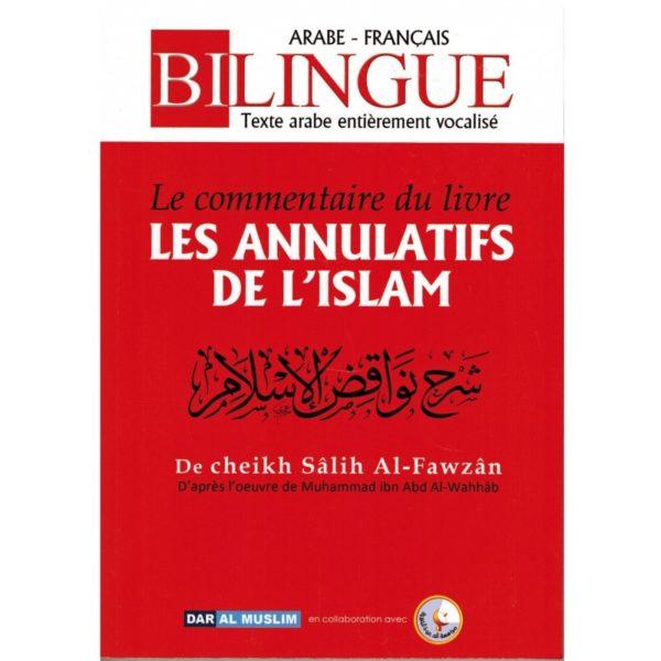 le-commentaire-du-livre-les-annulatifs-de-l-islam