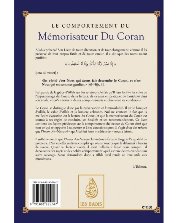 le-comportement-du-memorisateur-du-coran-an-nawawi-ibn-badis-verso.jpg