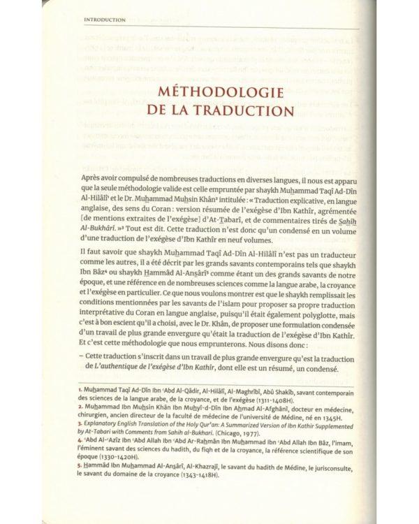 le-coran-et-la-traduction-des-sens-en-francais-arabe-francais-tawbah-introduction