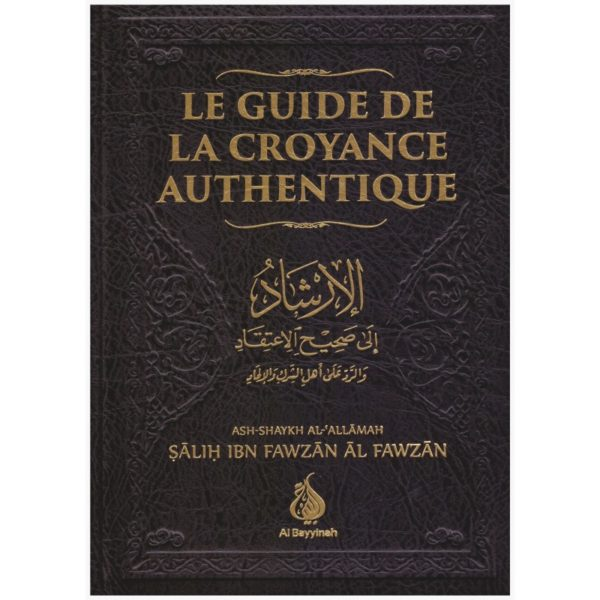le-guide-de-la-croyance-authentique-al-irshad-shaykh-al-fawzan-al-bayyinah.jpg