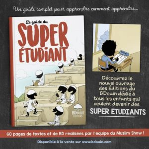 le-guide-du-super-etudiant-bdouin