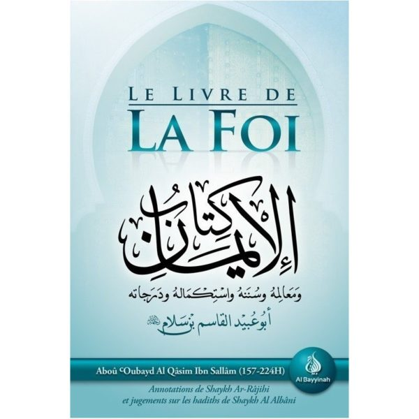 le-livre-de-la-foi-al-bayyinah.jpg