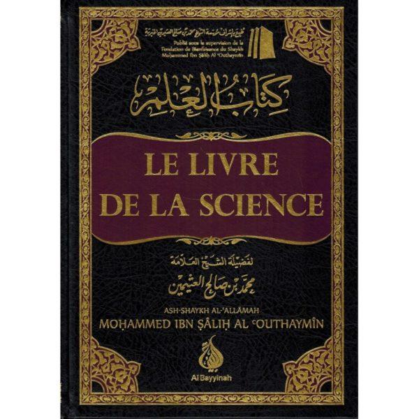 le-livre-de-la-science-kitab-al-ilm-al-bayyinah.jpg