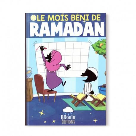 le-mois-beni-du-ramadan-bdouin