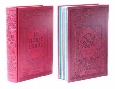 le-noble-coran-avec-pages-en-couleur-arc-en-ciel-rainbow-bordeaux-ennour