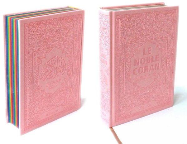 le-noble-coran-avec-pages-en-couleur-arc-en-ciel-rainbow-rose-clair-ennour