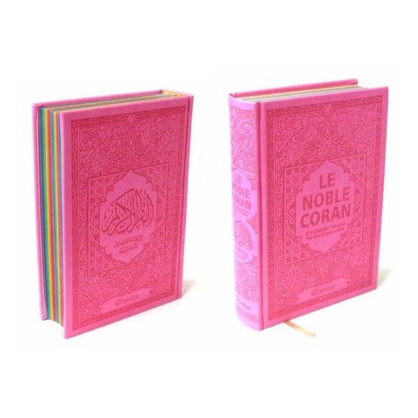 le-noble-coran-avec-pages-en-couleur-arc-en-ciel-rainbow-rose-ennour