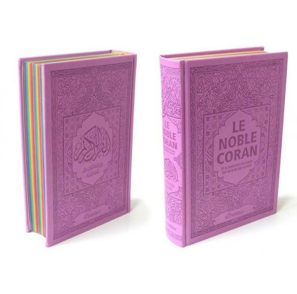 le-noble-coran-avec-pages-en-couleur-arc-en-ciel-rainbow-violet-ennour