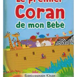 le-premier-coran-de-mon-bebe-2-4-ans-saniyasnain-khan-orientica.jpg