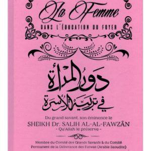 le-role-de-la-femme-dans-l-education-du-foyer-shaykh-al-fawzan-dine-al-haqq