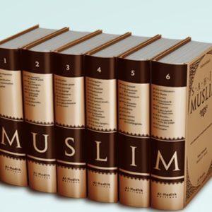 le-sahih-muslim-al-hadith-verso.jpg