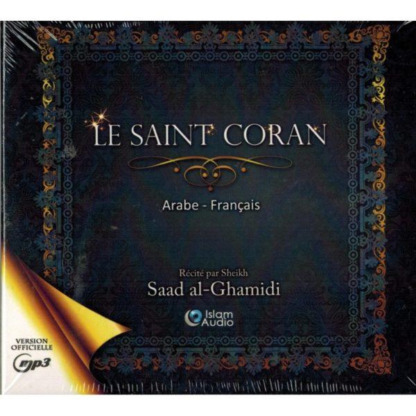 le-saint-coran-arabe-francais