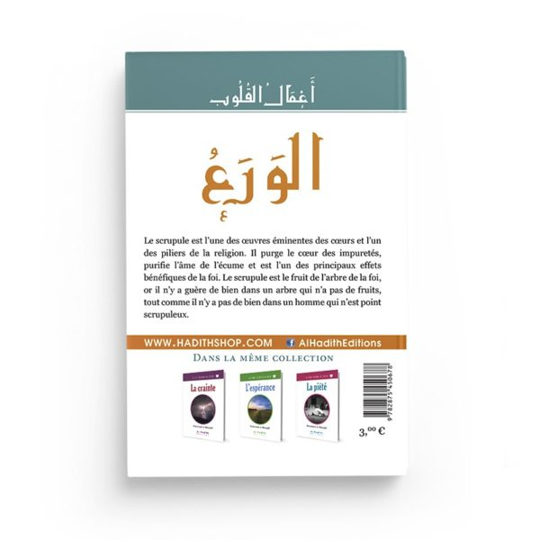 le-scrupule-muhammad-al-munajjid-collection-munajjid-editions-al-hadith (1)