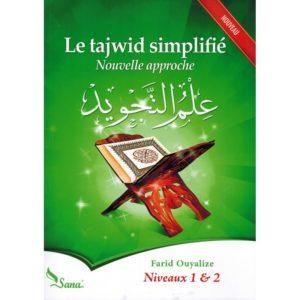 le-tajwid-simplifie-nouvelle-approche-niveau-1-2-farid-ouyalize-sana.jpg