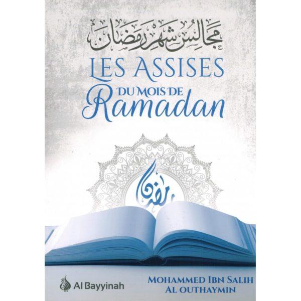 les-assises-du-mois-de-ramadan-shaykh-ibn-al-outhaymin.jpg