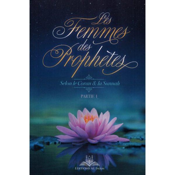 les-femmes-des-prophetes-editions-al-imam